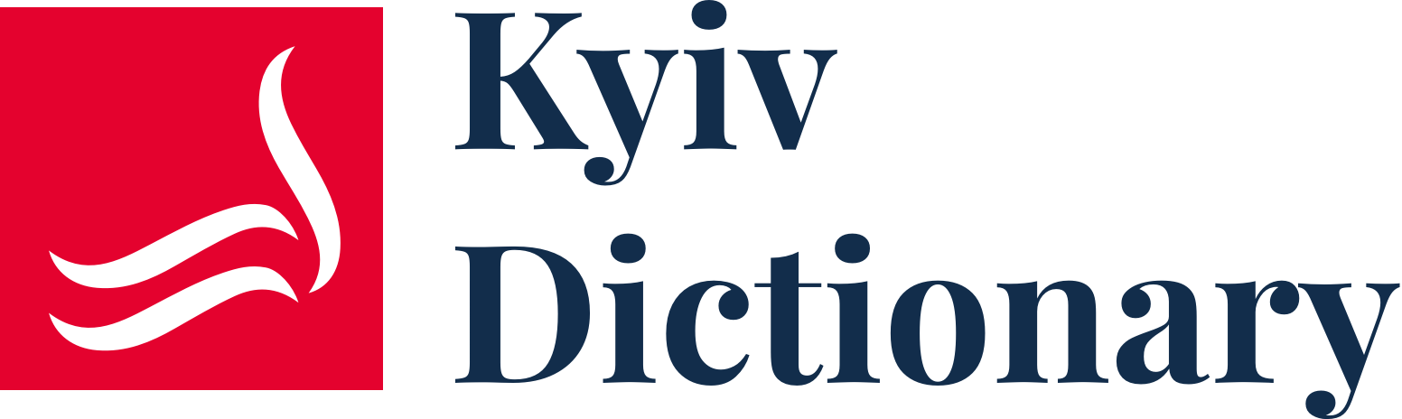 Kyiv Dictionary